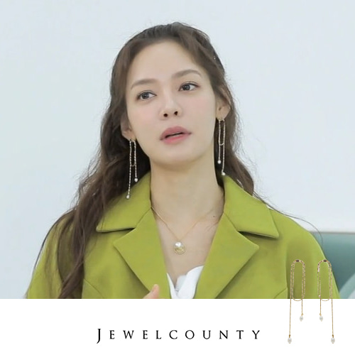 Follow Me Review On Episode 8 An Hyun Mo Earrings