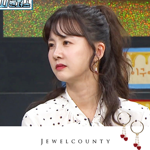 Video Star Episode 207 Park So Hyun Earrings