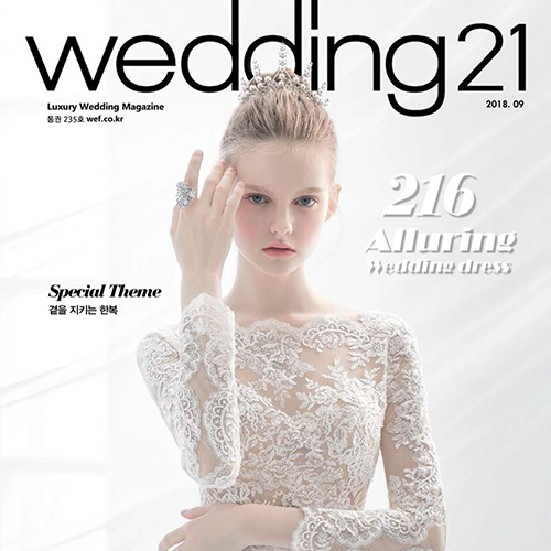 Magazine Wedding21