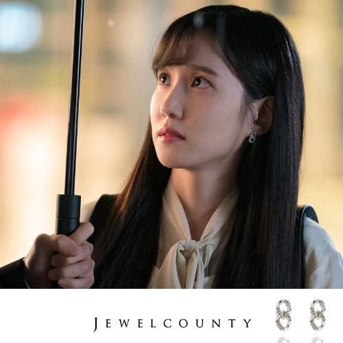 SBS DRAMA Do Youo Like Brahams? Official Homepage Park Eun Bin Earrings