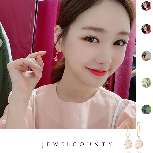 Instagram Gong Seo Young  Earrings