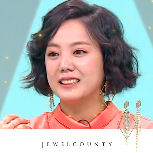Omniscient Go Eun A Earrings
