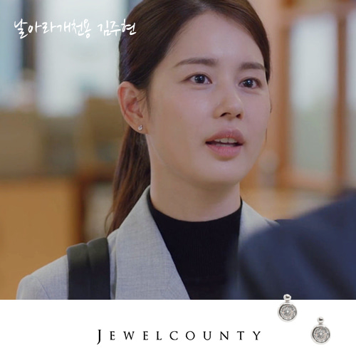 "SBS DRAMA ""Flydragon"" Kim Joo Hyun Earrings"
